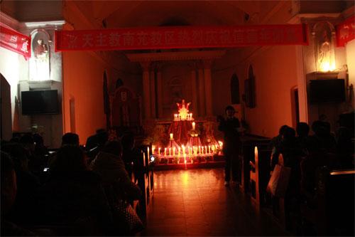 天主教南充教区与普世教会同步举行信德年闭幕活动